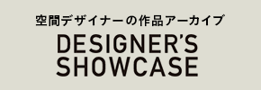 DESIGNER'S SHOWCASEs